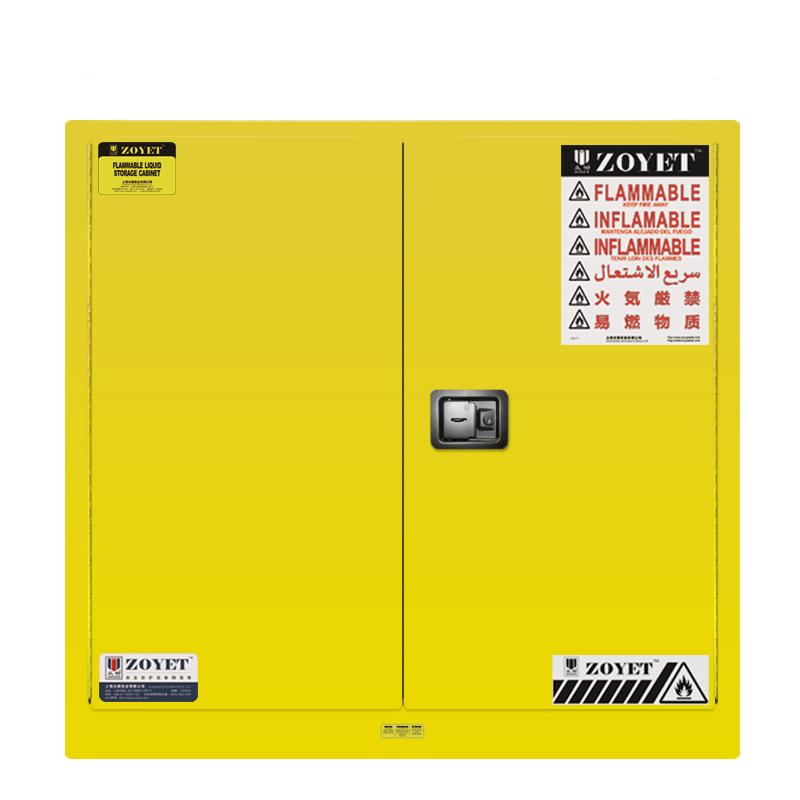 ZOYET FLAMABLE CABINET YELLOW 30 GALLON ZYC0030