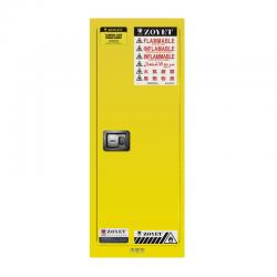 ZOYET FLAMABLE CABINET YELLOW 22 GALLON ZYC0022