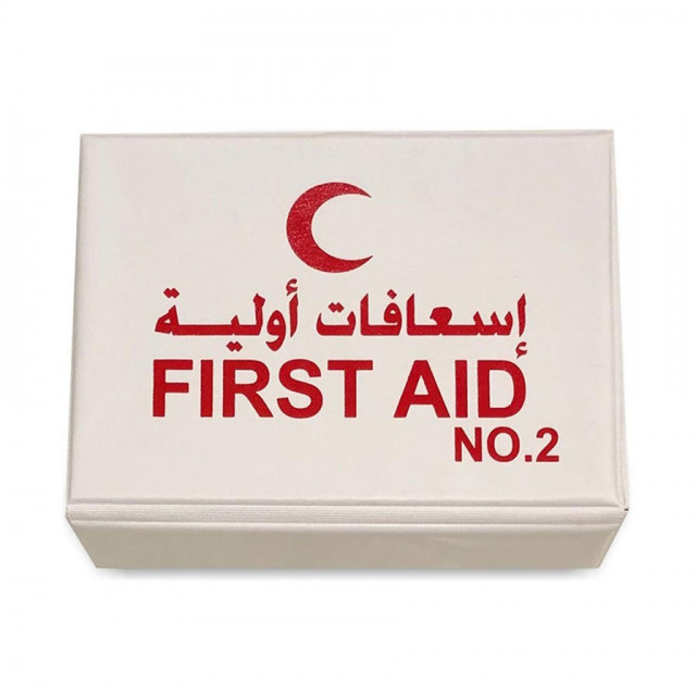 FIRST AID KIT NO.1,2,3,4