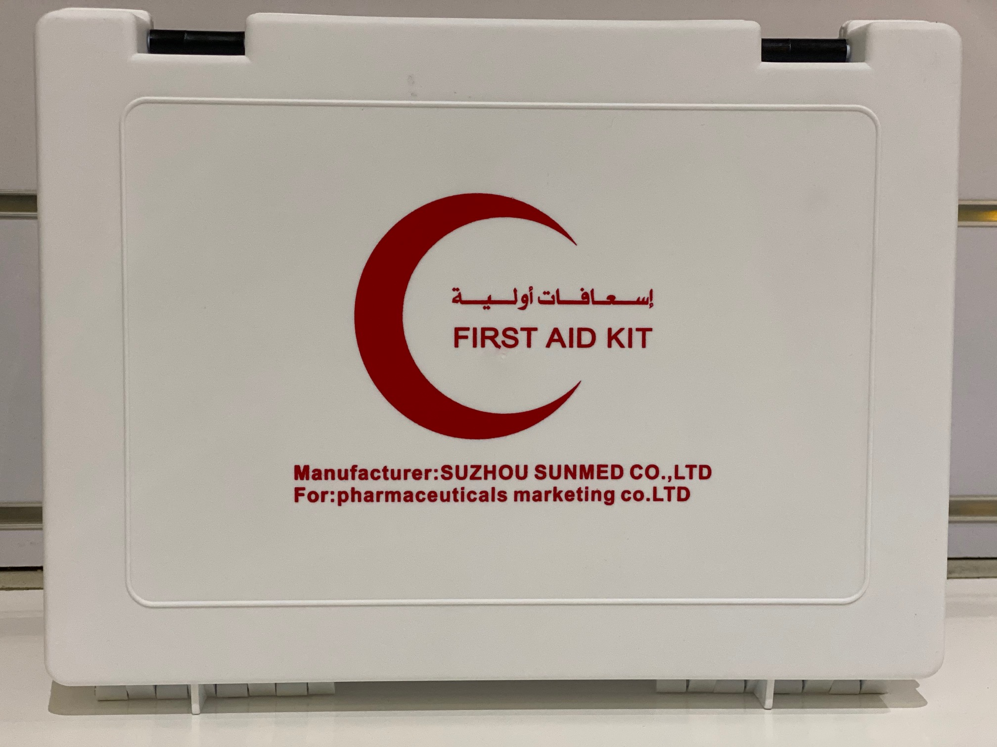 PLASTIC FIRST AID BOX – LARGE